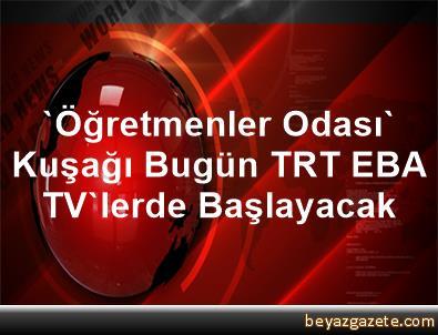 'Öğretmenler Odası' Kuşağı Bugün TRT EBA TV'lerde Başlayacak