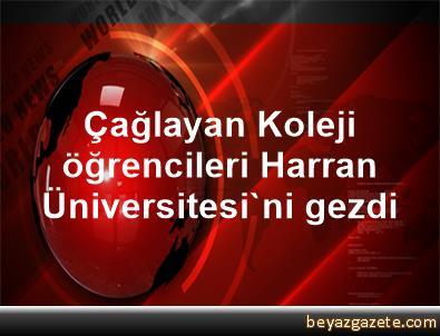 Çağlayan Koleji öğrencileri Harran Üniversitesi'ni gezdi