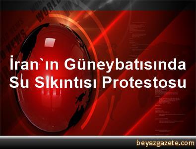 İran'ın Güneybatısında Su Sıkıntısı Protestosu