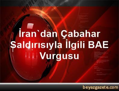 İran'dan Çabahar Saldırısıyla İlgili BAE Vurgusu