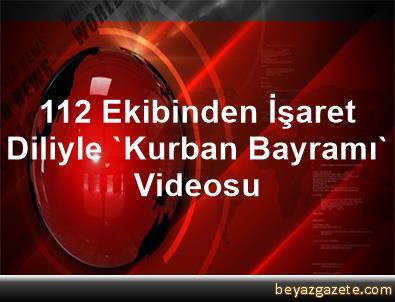 112 Ekibinden İşaret Diliyle 'Kurban Bayramı' Videosu