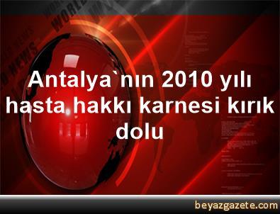 Antalya'nın 2010 yılı hasta hakkı karnesi kırık dolu