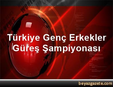 Türkiye Genç Erkekler Güreş Şampiyonası